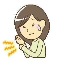 腱鞘炎・バネ指
